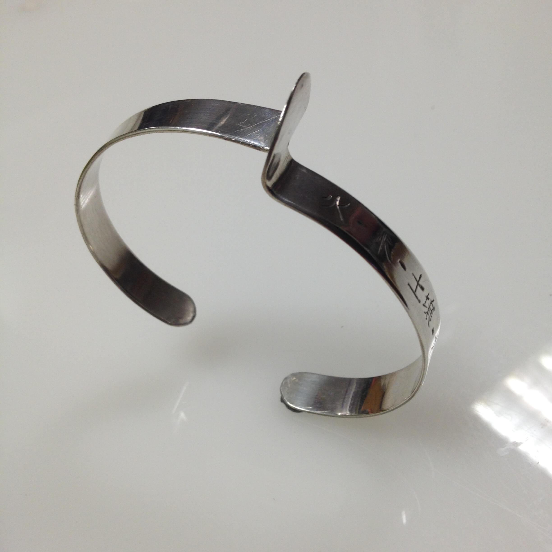 Zilveren armband met Chinese tekens